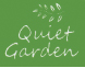 QuietGarden2